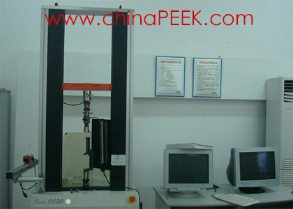 Universal mechanical testing machine