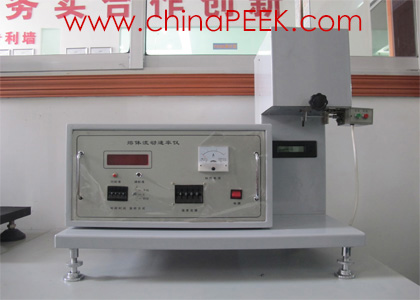 High-temperature melting device