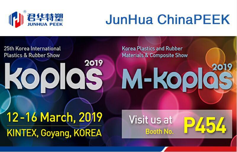 JunHua ChinaPEEK inKOPLAS 2019