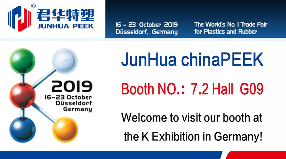 JunHua ChinaPEEK in K-Show 2019