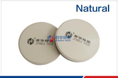 98mm diameter PEEK  disc
