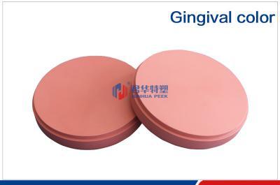 PEEK disc (Gingival color)