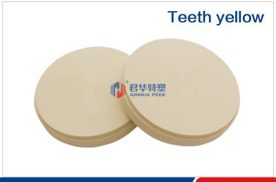 PEEK Disc (Teeth yellow)